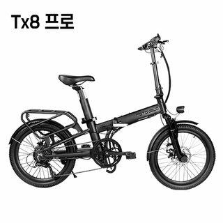 [CJ단독 렌탈] 모토벨로 전기자전거 TX8, 1원, CJ오쇼핑