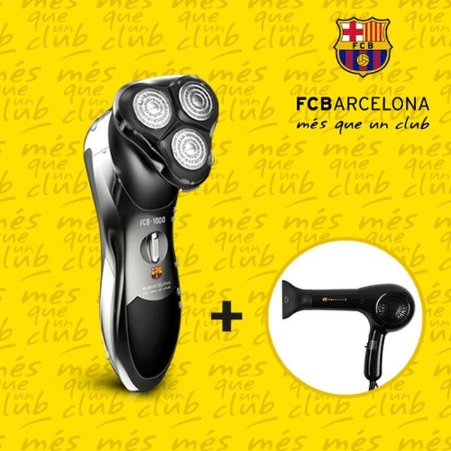 FC바르셀로나 완전 방수 전기면도기 (방송에서만)FCB 헤어드라이기 증정