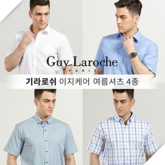 [기라로쉬] 썸머 CVC 이지케어 반팔 셔츠 4종 패키지