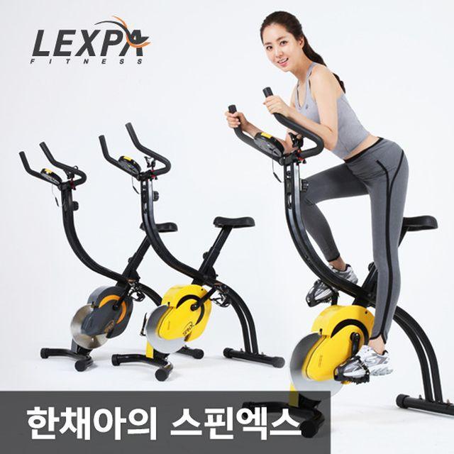 [렉스파] 한채아 스핀엑스 YA-420 스핀바이크/한채아 스피닝