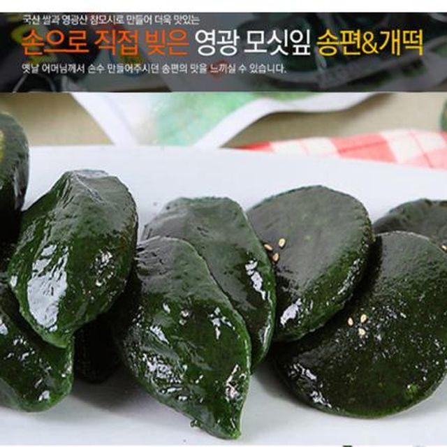 [명절구성]영광생모시송편100개+모시개떡10개