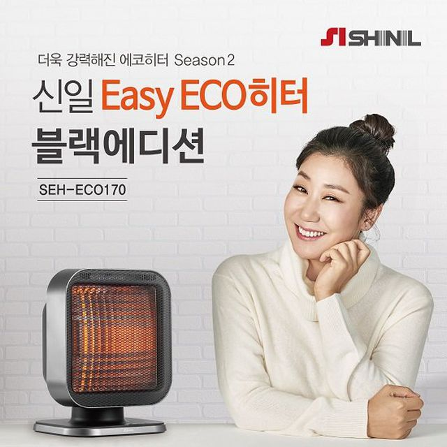신일 초절전 큐브 히터 SHE - ECO - 170