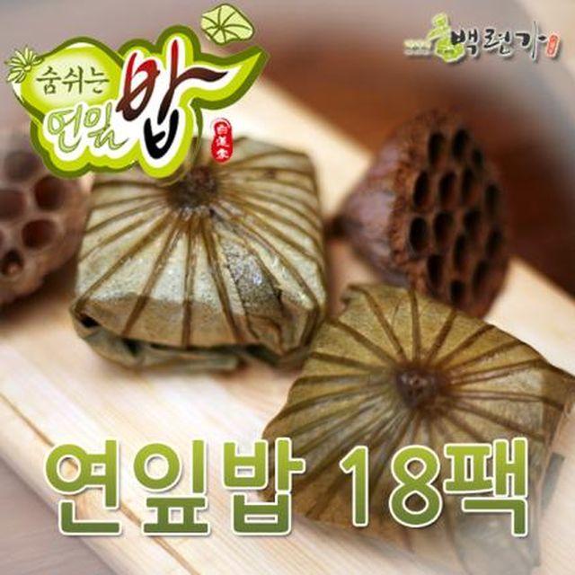 함양상림 숨쉬는 연잎밥 18팩