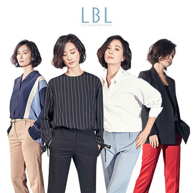 [LBL] 라인업 컬러 팬츠
