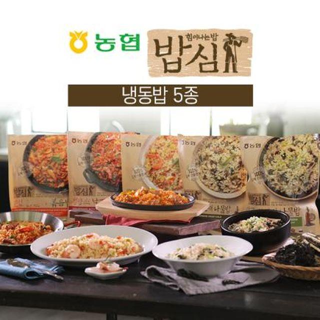 농협 밥심 냉동밥 5종 세트