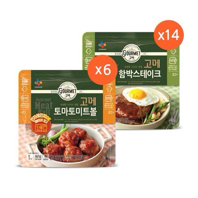 CJ 고메 함박스테이크 14봉 + 미트볼 6봉