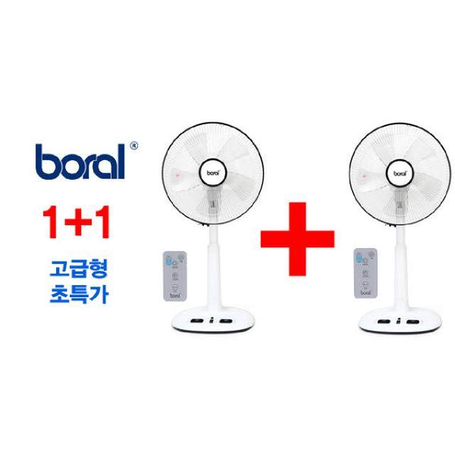 BORAL 풋터치 리모콘 14형 선풍기 HNZ-RF1400ND 1+1