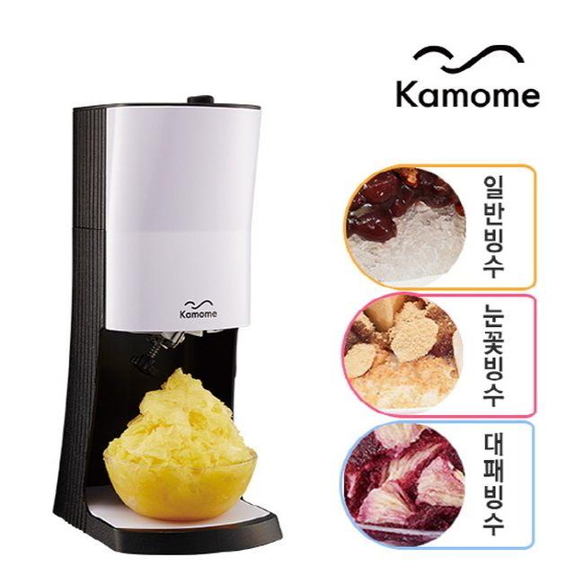 카모메 눈꽃빙수기 KAM-SF25B