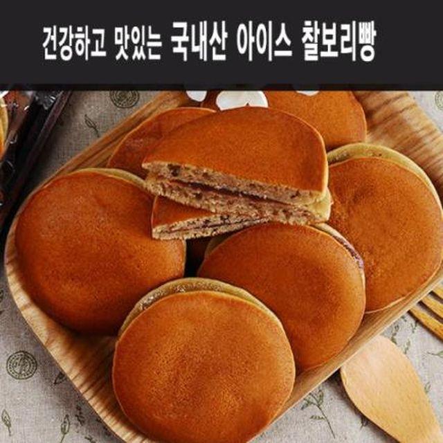 부드러운 찰보리빵 60봉