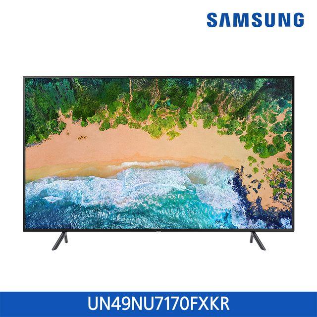 삼성 UHD TV 123cm[UN49NU7170FXKR] (사은품 : 삼성 사운드바)