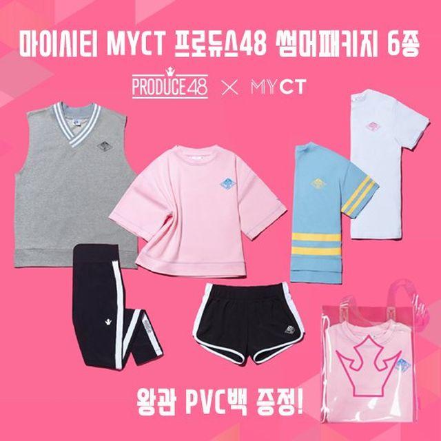 MYCT 프로듀스48 내꺼야 썸머패키지6종+왕관클리어백