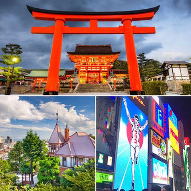 [TV]참좋은여행 오사카