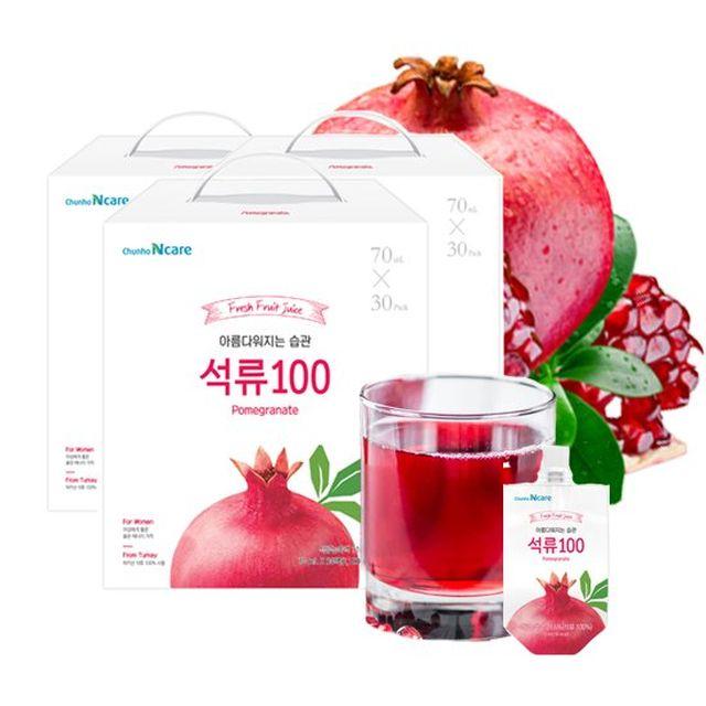[오플]아름다워지는 습관 석류100 총 3박스90팩