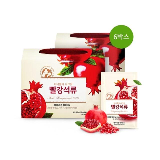 미녀들의 시크릿 빨강 석류 6박스[70ml*21포*6박스/18주분]