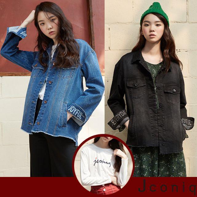 제이코닉 데님 트러커 재킷+레터링 티셔츠SET