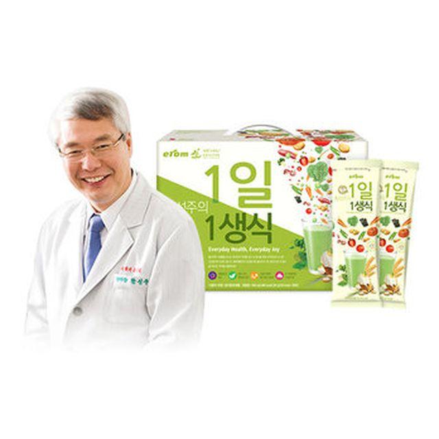[TV]이롬 황성주생식 4박스(16주분)+전동쉐이커+호두와 아몬드 두유 2박스