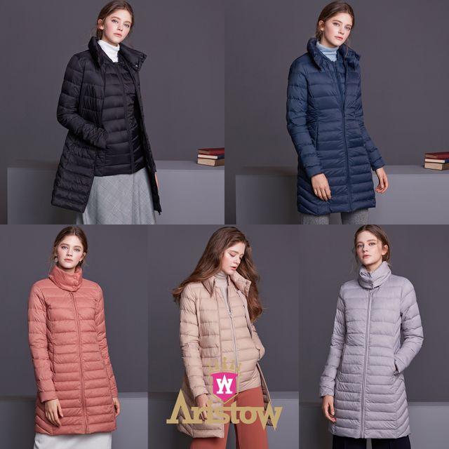 아리스토우 여성 구스다운 자켓+베스트 2종set