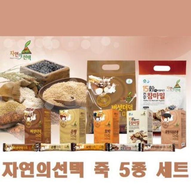 [간편건강식]자연의선택건강죽세트 5종세트