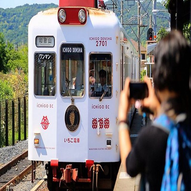 오사카,와카야마 3일_아시아나항공,온천호텔_오사카 자유일정_시라하마