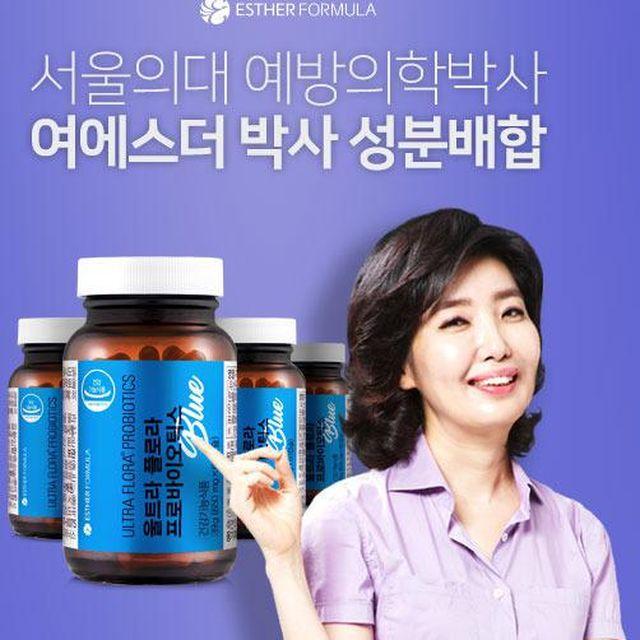 [여에스더유산균]울트라플로라 프로바이오틱스BLUE 8병(16개월)