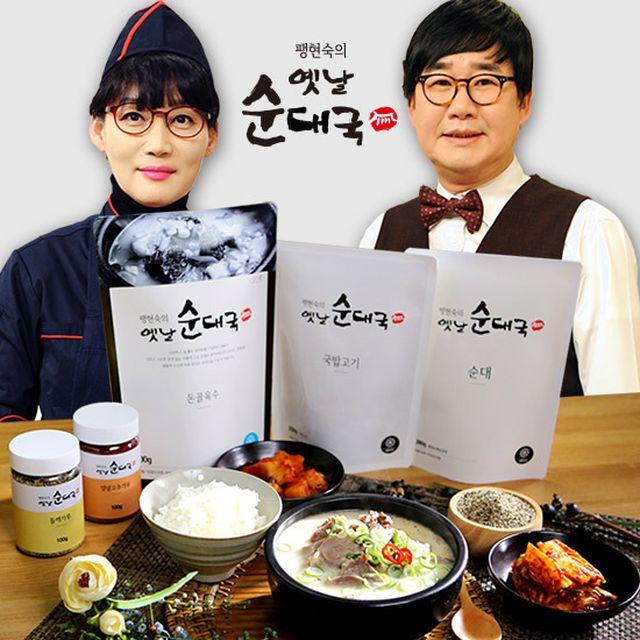팽현숙 옛날 순대국 22인분 세트★방송동일특가