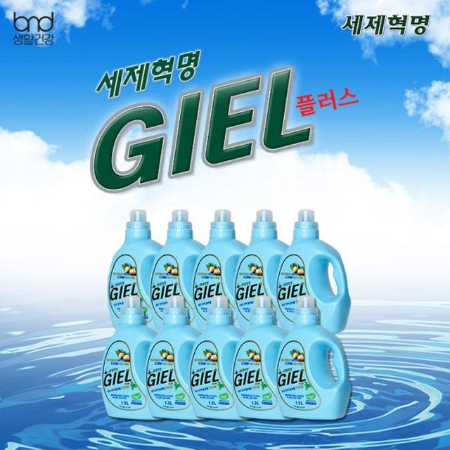 세제혁명 지엘 GIEL 플러스 1.3L * 10통
