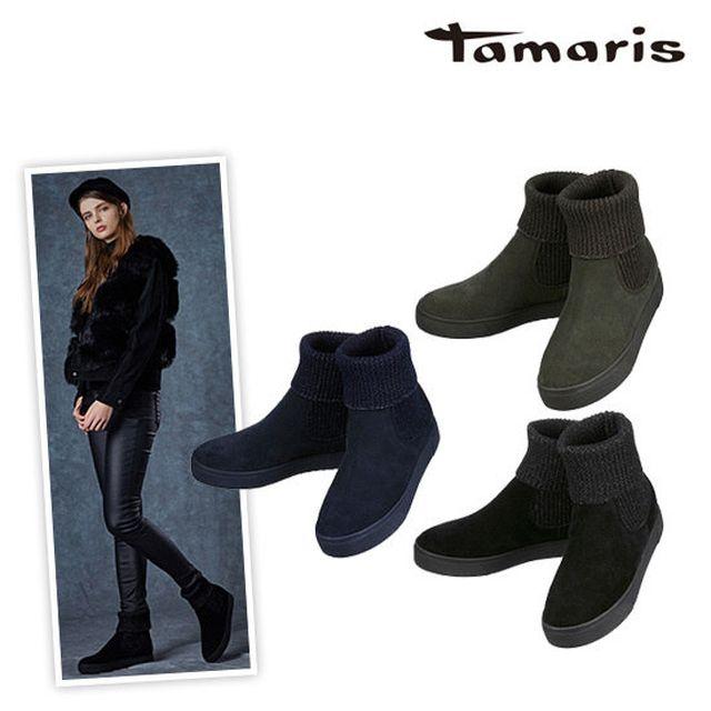 [Tamaris]타마리스 호주산 울라이닝 미들부츠