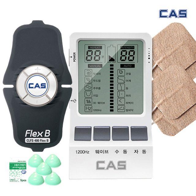 [릴레이팡팡 상품] CAS 카스 저주파 자극기 세트 (실리콘부항기세트 증정)