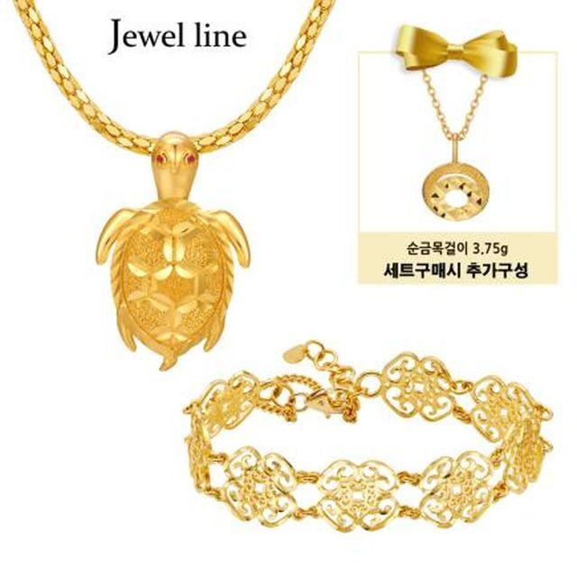 [최초 적립금10만원]쥬얼라인 장수거북 순금 목걸이+금갑 팔찌세트(추가 3.75g 목걸이)