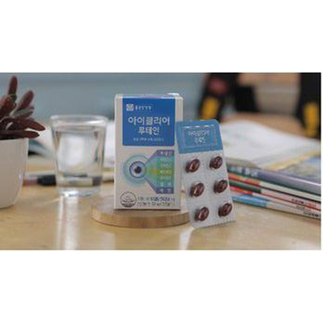 [NS Shop+]종근당건강 아이클리어 루테인