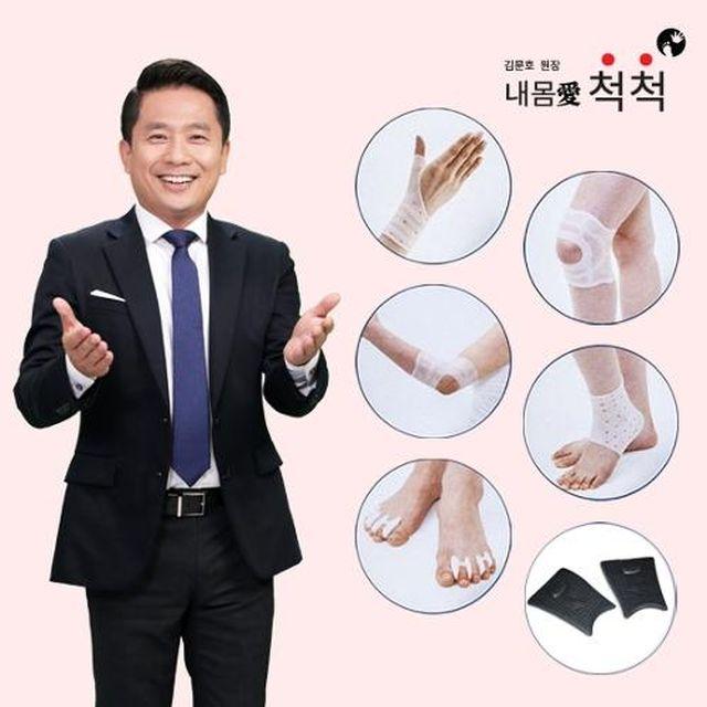 [최다구성] 김문호원장 내몸애척척 골드 프리미엄 관절 보호대_12P