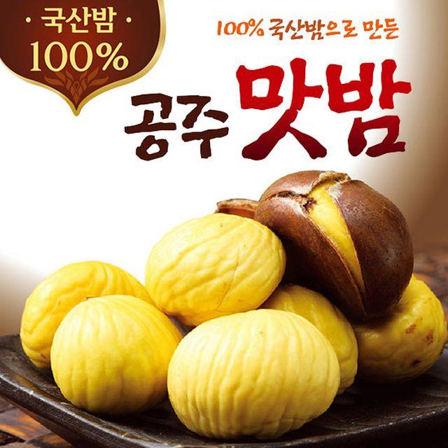 국산밤으로 만든 꿀맛 공주맛밤 50g × 33봉