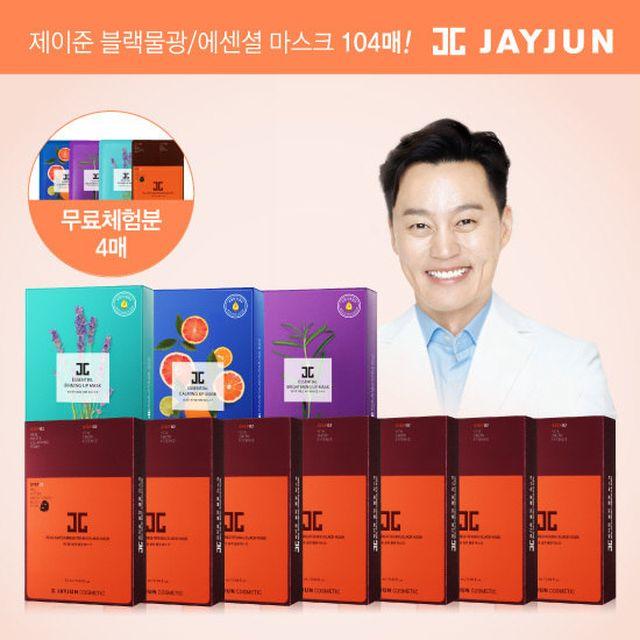 [JAYJUN] 제이준 블랙 물광 마스크팩 70매 + 에센셜 마스크팩 30매 + 체험분 4매 패키지