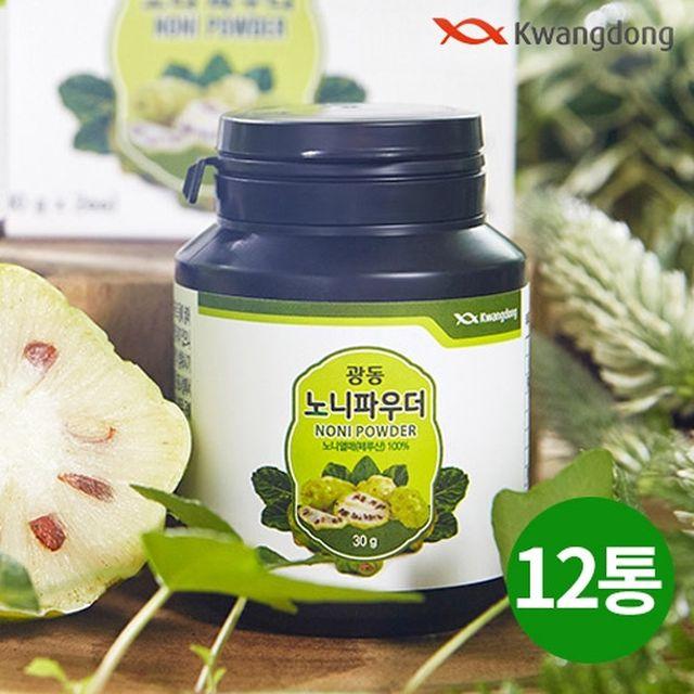 광동 노니파우더 30g X 12통 + 사은품 사차인치 1봉 더!