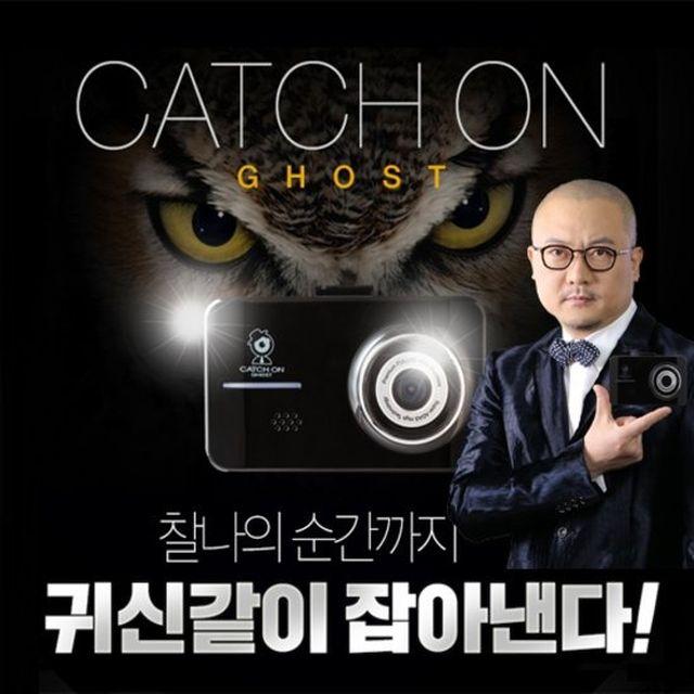 [오플]캐치온 고스트 블랙박스 32G