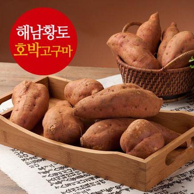 [시즌첫공개]해남 황토 햇 호박고구마 3.5kg+3.5kg