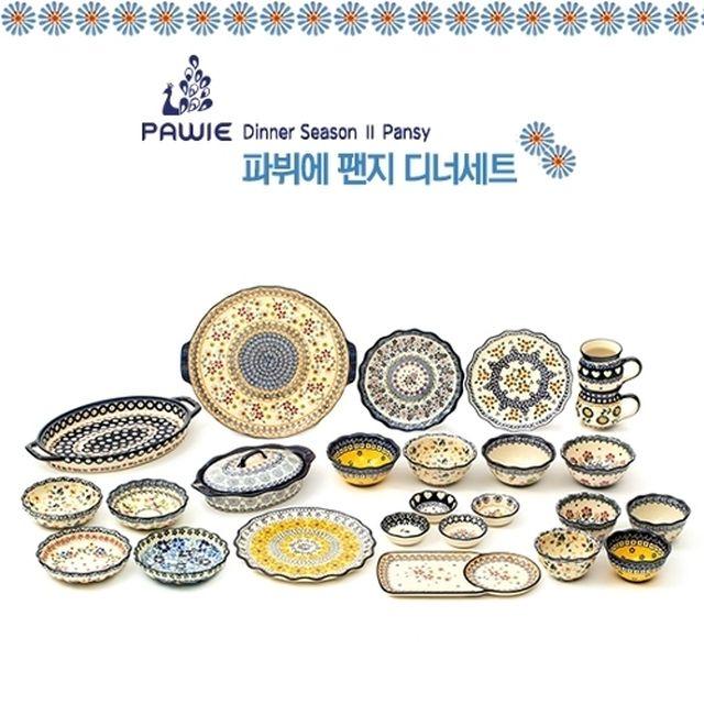 [모바일 10% 즉시할인] 파뷔에 팬지 디너 세트