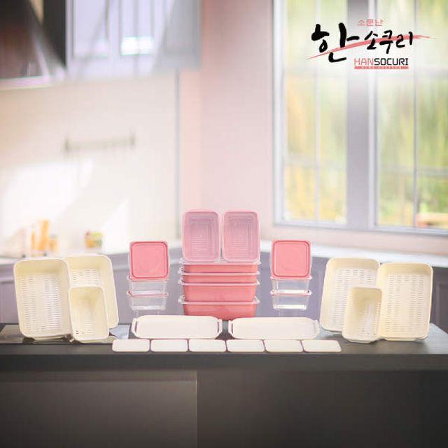 소문난 한소쿠리 핑크에디션 38P