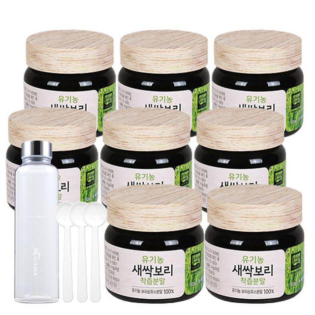 [릴레이팡팡 상품] 100% 유기농 새싹보리 8개월분(30g x 8통+보틀 +스푼)