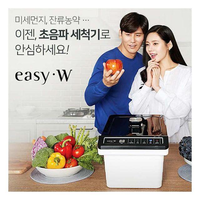 이지더블유 Easy W 초음파세척기 렌탈