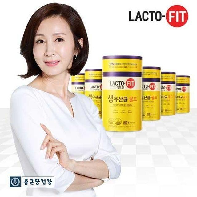 [오플]대박기획찬스_종근당건강 락토핏 생유산균 골드 6통+2박스