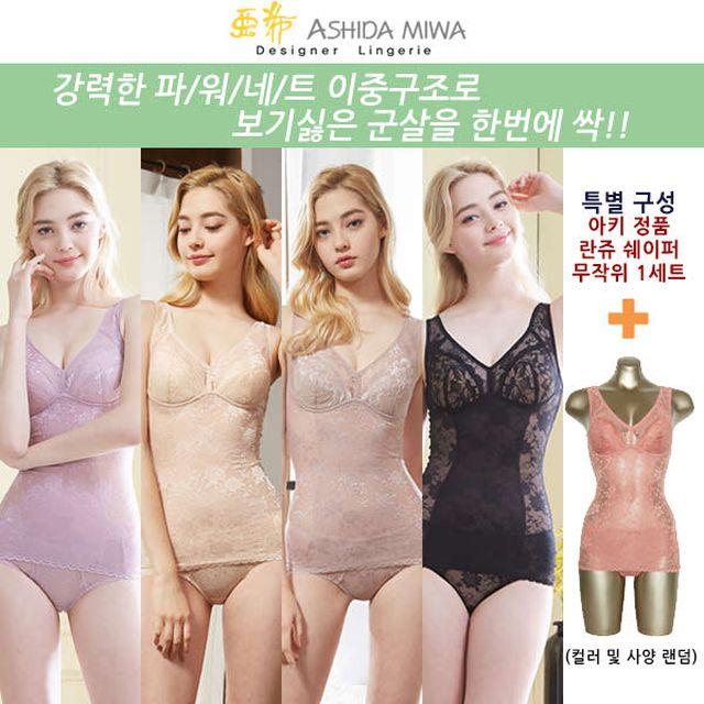 2019년 최신상 아키 조끼형 란쥬 쉐이퍼