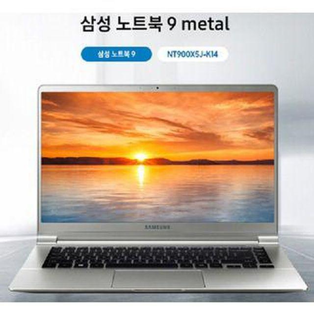 [NS Shop+](일시불)삼성 노트북 9 메탈 기본형 NT900X5J-K14