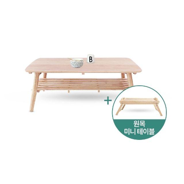 접이식 원목 테이블 중형(900)