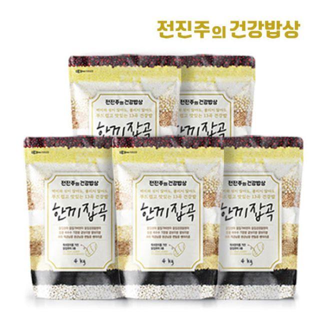 전진주의 건강밥상 한끼잡곡 4kg 5봉 총 20kg 구성
