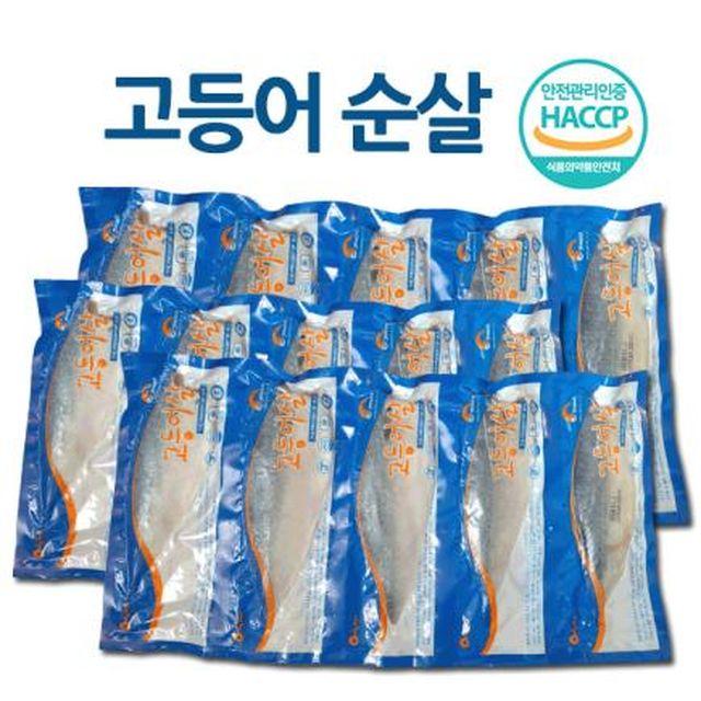 ★역대최대중량★특대 제주순살고등어_45팩