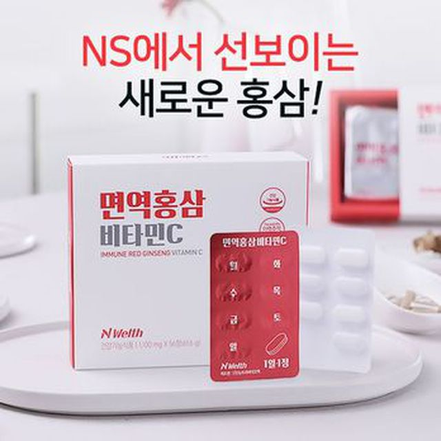 [TV](무이자)엔웰스 면역홍삼비타민C 4박스/32주분