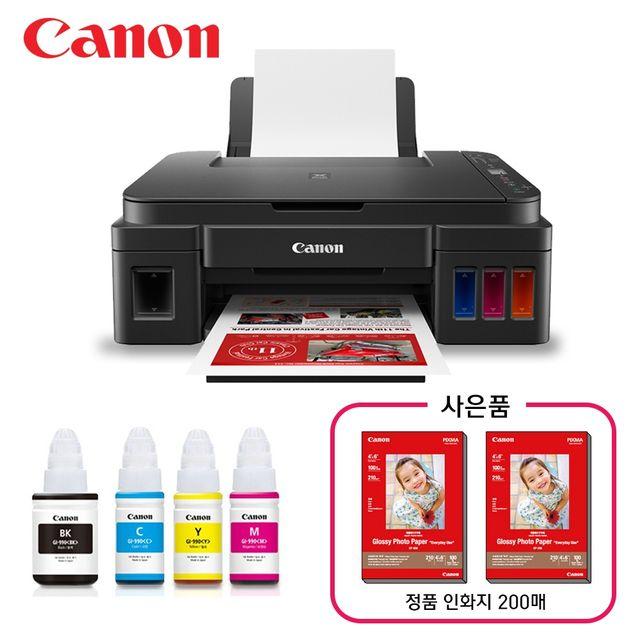 [오플]캐논 무한잉크 복합기 PIXMA G3915 + 인화지 200매