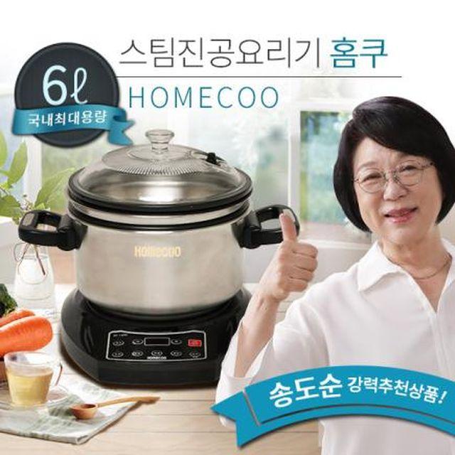 ★최다 구성★홈쿠만능쿠커+텀블러