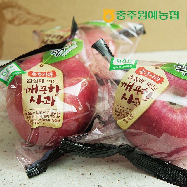 [일촌일명품]껍질째먹는깨끗한사과3kg2박스